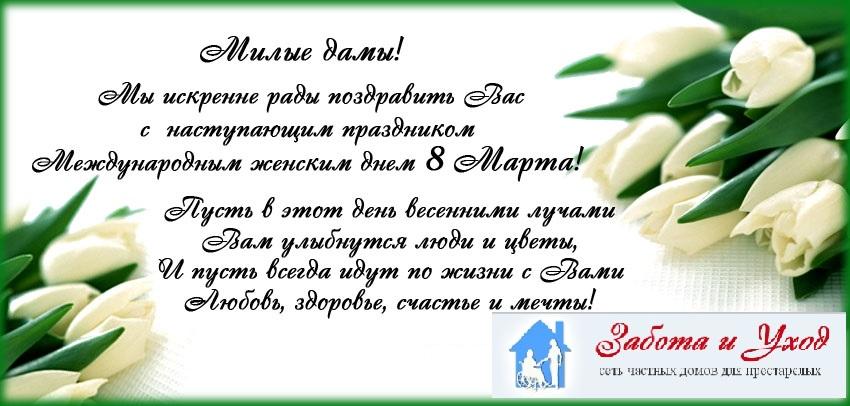 8_marta_ZU